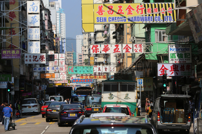 Hong Kong,  China,  Rushhour in der City