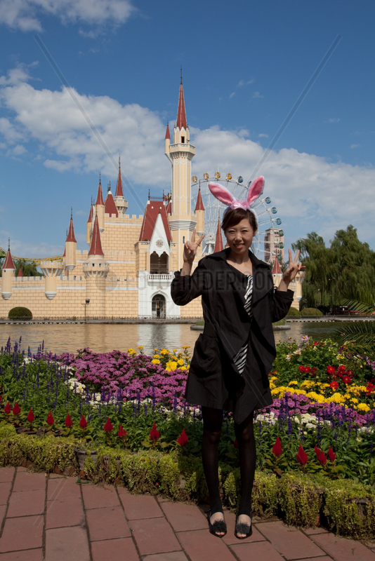 Beijing Shijingshan Freizeitpark