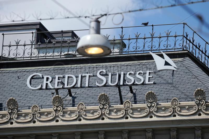 Credit Suisse Haupstsitz in Zuerich,  Paradeplatz.