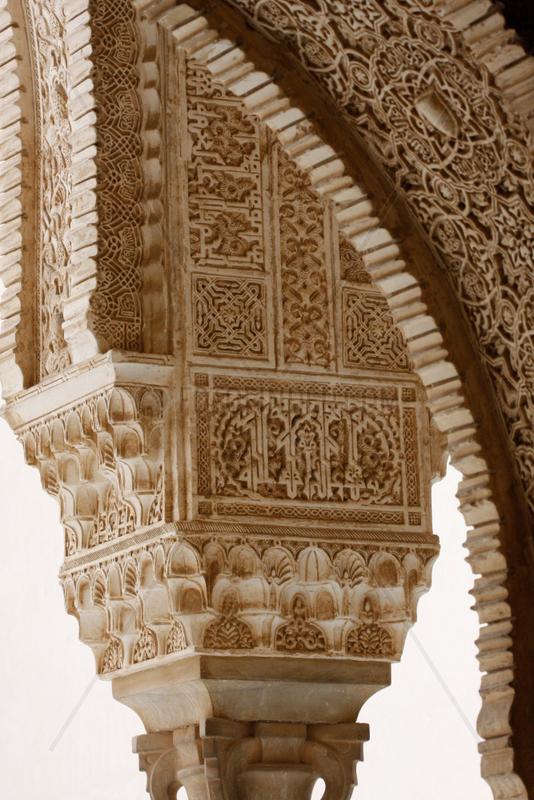 Alhambra,  Palacio de Comares