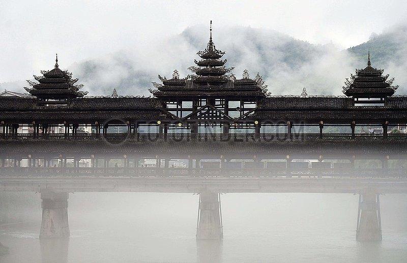 #CHINA-HUBEI-ENSHI-FENGYU BRIDGE (CN)