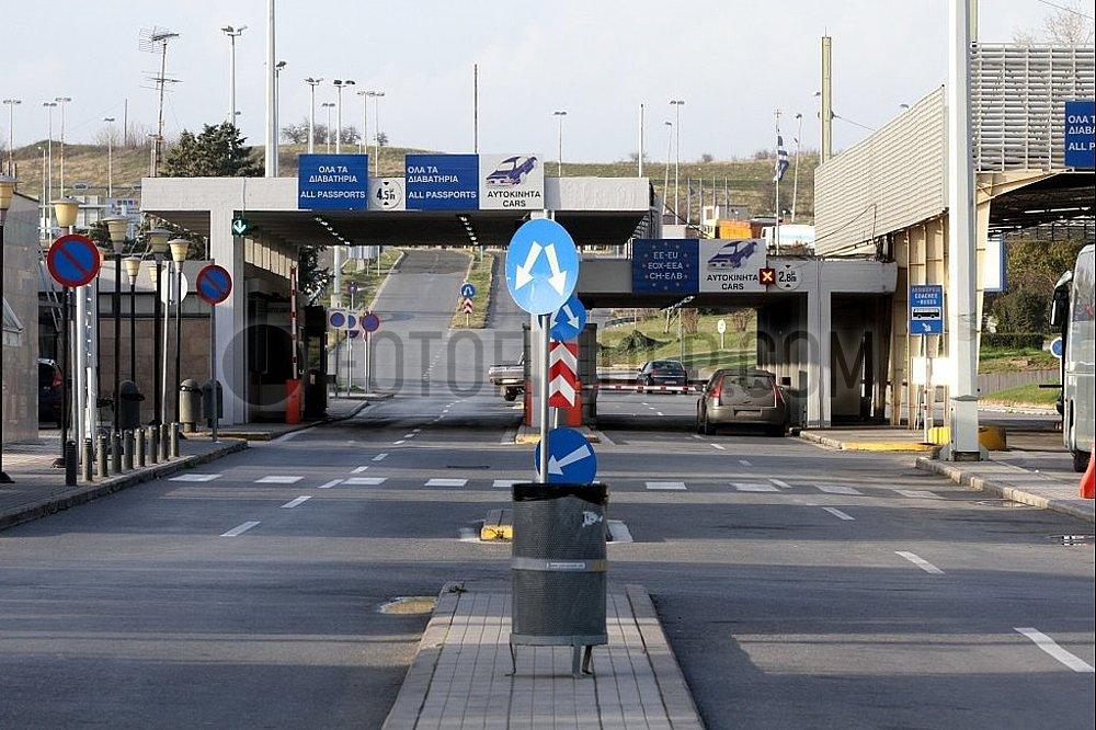 Grenzuebergang Gevgelija-Idomeni (Nord-Mazedonien-Griechenland), 10521_jghipmfdfq.jpg