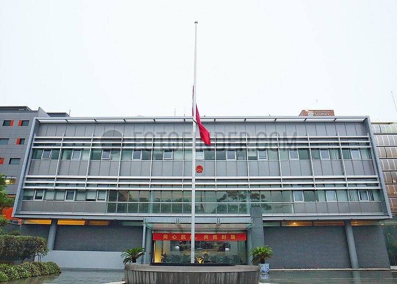 AUSTRALIEN-SYDNEY-COVID-19-Generalkonsulat CHINA-NATIONAL FLAG-halbmast