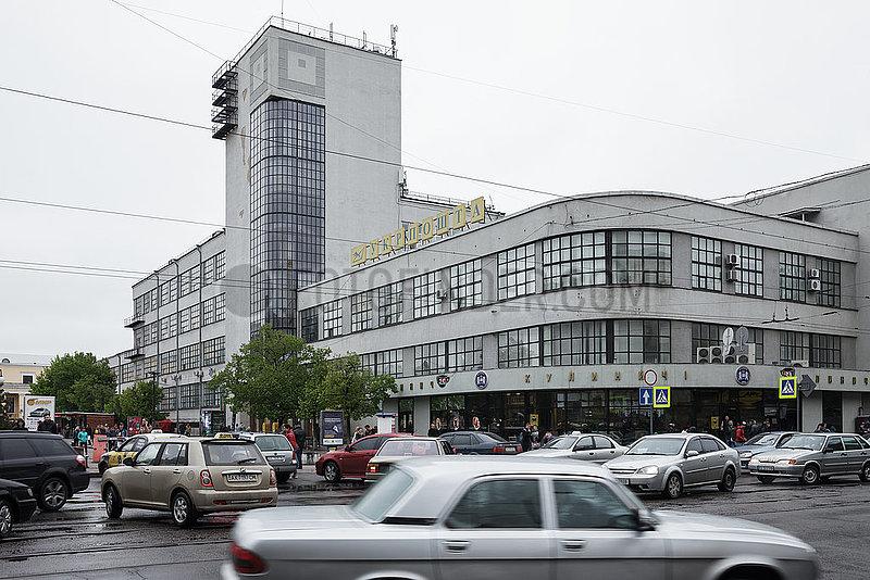 Chaotischer Strassenverkehr vor dem im Stil des sowjetischen Konstruktivismus gebauten Postgebaeude in Charkiw