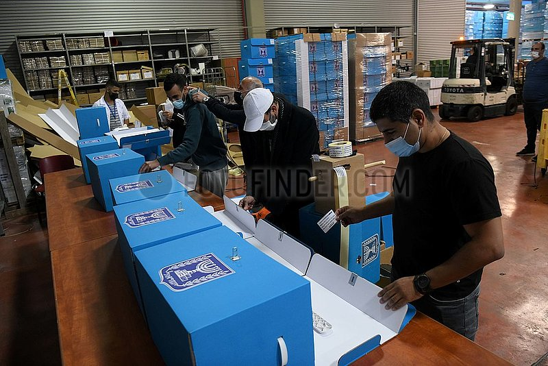 ISRAEL-Shoham-WAHL-BALLOT BOX