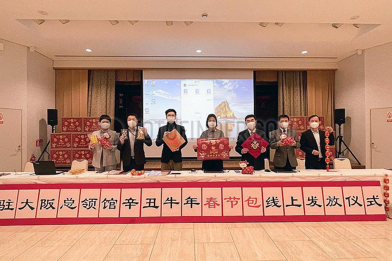 JAPAN-OSAKA-CHINESE GENERALKONSUL-SPRING FESTIVAL SäTZE