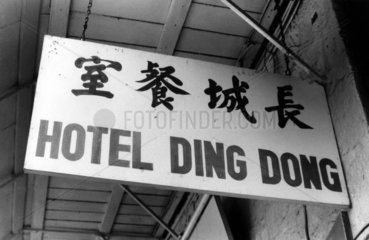 Hotel Ding Dong