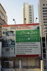Werbetafel fuer Thai- und Aromatherapie-Massage und weitere Wellness-Anwendu