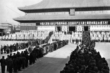 Trauerzug fuer Zhou Enlai