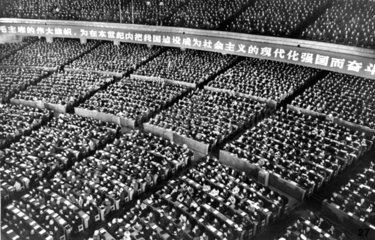 Chinesischer Volkskongress 1960er