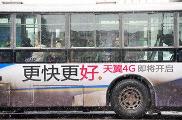 CHINA-NINGXIA-YINCHUAN-SNOWFALL (CN)