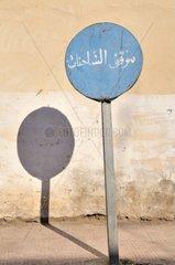 Schild: Gebuehrenpflichtiger Parkplatz  Marrakesch  Marokko  Afrika