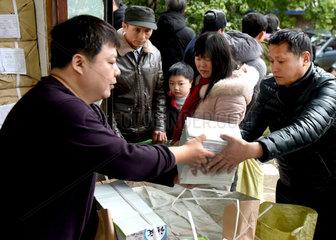 #CHINA-NEW SEMESTER-TEXTBOOKS (CN)