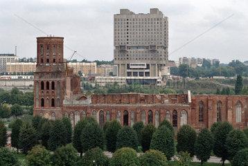Ruine des Doms und des Raetehauses in Kaliningrad