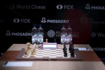 World Chess Tournament 2018