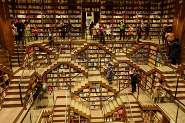 CHINA-TRADITIONAL BOOKSTORE (CN)