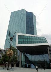 GERMANY-FRANKFURT-ECB-KEY INTEREST RATE-UNCHANGE