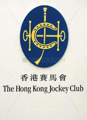 Hongkong  China  Symbolfoto  Logo des Hong Kong Jockey Club