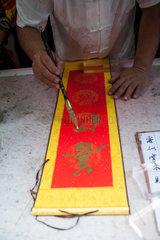 Singapur  Republik Singapur  Chinesische Kalligraphie