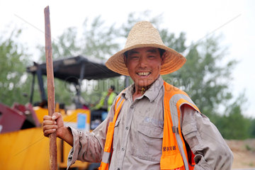 #CHINA-SUMMER-LABORERS (CN)