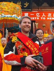 (4)CHINA-HENAN-TOURISM INDUSTRY