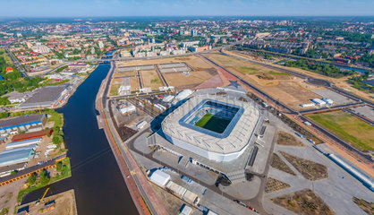 FIFA 2018 WORLD CUP IN RUSSIA - EXCLUSIVE AERIAL IMAGE