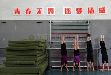 CHINA-JIANGXI-ACROBATICS-CHILDREN-BEGINNER (CN)