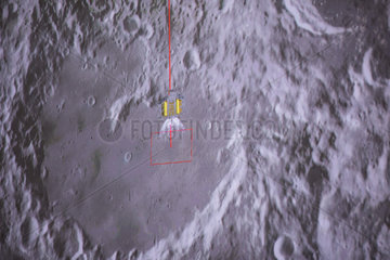 Xinhua Headlines: China declares Chang'e-4 mission complete success