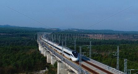 CHINA-HAINAN-HIGH-SPEED LOOP LINE (CN)