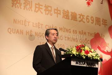 VIETNAM-CHINA-DIPLOMATIC RELATIONS-RECEPTION
