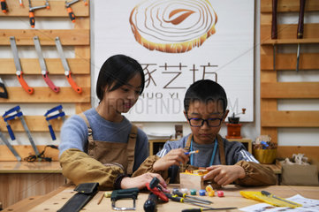 CHINA-LANZHOU-YOUTH-START UP-WOODCRAFT (CN)