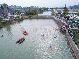 CHINA-ZHEJIANG-HUZHOU-AQUATIC RECREATION (CN)