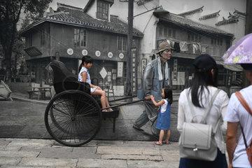 [XINHUA INSIGHT]CHINA-ZHEJIANG-CHUN'AN-INDUSTRY-GREEN DEVELOPEMENT-TOURISM(CN)