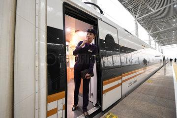CHINA-JIANGSU-XUZHOU-TRAIN CONDUCTOR-EXCUSE NOTE(CN)