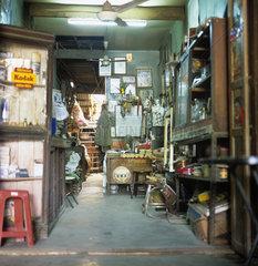 Ladengeschaeft in Bangkok