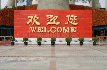 Der Oriental Pearl Tower ist mit 468 Metern der hoechste Fernehturm Asiens.
