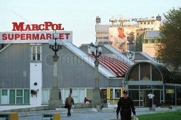 Warschau: Strassenszene im Stadtzentrum