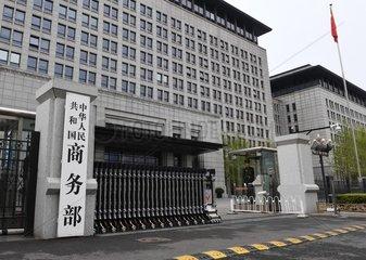 CHINA-BEIJING-U.S.TARIFF PROPOSALS-OPPOSITION (CN)
