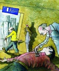 Stethoskop Serie Krankenhaus
