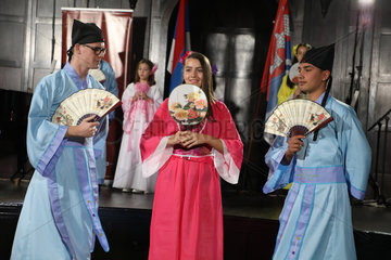 BOSNIA AND HERZEGOVINA-BANJA LUKA-CHINA-CONFUCIUS INSTITUTE