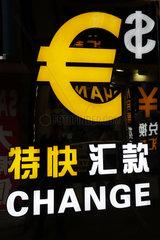 Hong Kong  China  Symbolfoto  Wechselstube