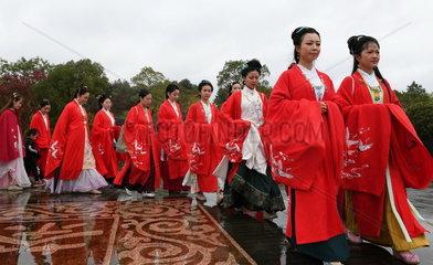 CHINA-FUJIAN-WUYISHAN-CULTURAL EVENT (CN)
