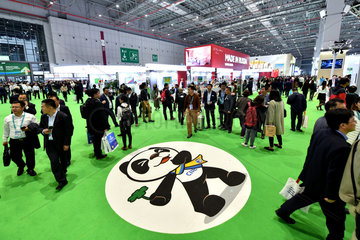 (IMPORT EXPO)CHINA-SHANGHAI-CIIE-BUSINESS EXHIBITION (CN)