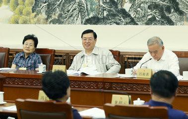 CHINA-BEIJING-ZHANG DEJIANG-NPC SESSION (CN)