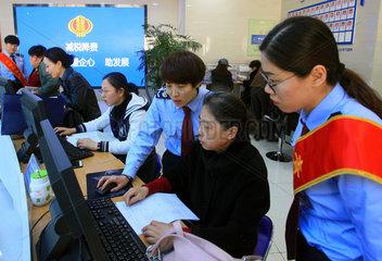 #CHINA-ECONOMY-VAT-TAX REDUCTION (CN)