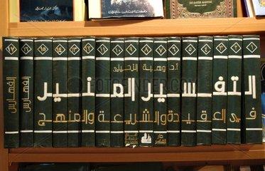 Arabisches Lexikon Die Bedeutung
