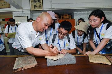 CHINA-HANGZHOU-CROSS-STRAIT UNIVERSITY STUDENTS-CULTURAL EXCHANGE (CN)