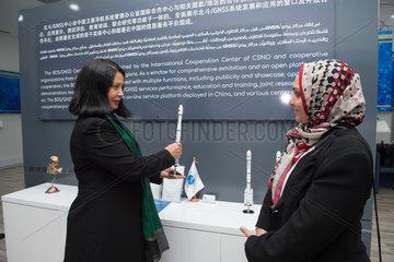 TUNISIA-TUNIS-CHINA-BDS-SATELLITE NAVIGATION