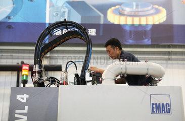 CHINA-CHONGQING-INTELLIGENT EQUIPMENT-INDUSTRIAL CLUSTER(CN)