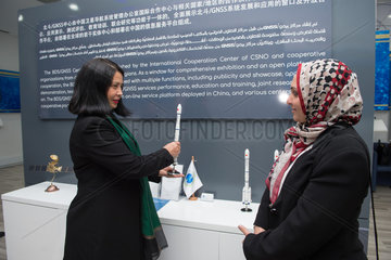 Xinhua Headlines: BeiDou navigation system guides China-Arab cooperation on Space Silk Road